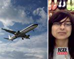 自閉男孩機艙崩哭不止 女乘客使出「一招仙」
