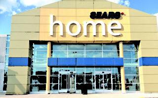 Sears家居店本週五開始清貨打折 越到最後折扣越多