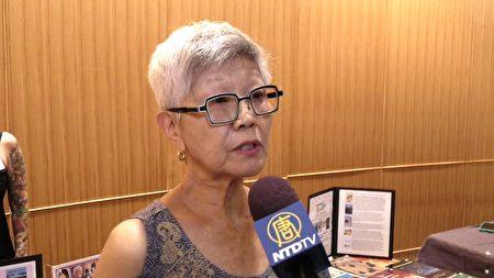 竹岭出版社(Bamboo Ridge Press)作家朱丽叶·科诺(Juliet Kono)。(新唐人电视台提供)
