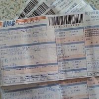 酷刑致疯案沉冤数载 家属控告天津滨海监狱