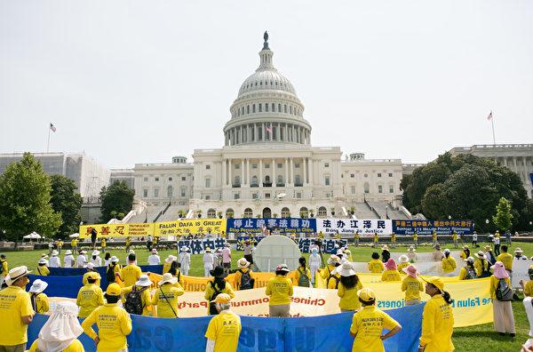 美国东部法轮功学员在国会山举行大型集会。(李莎/大纪元)