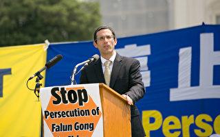美宗教自由委员会:政府应以行动制止迫害
