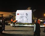 台福卫5号顺利运抵洛杉矶 将转往发射地点
