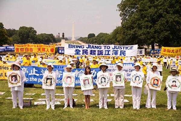 在国会山前的集会现场,法轮功学员手捧被迫害致死的中国法轮功学员遗像。(戴兵/大纪元)
