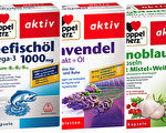 德國老字號保健品牌--雙心,從草藥和其它天然植物中提取有效成分,製成心臟滋補調理佳品。(大紀元合成圖片)