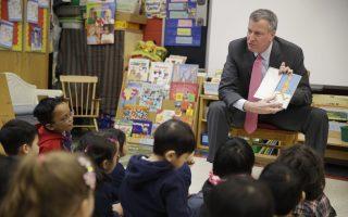 纽约市启动三岁免费学前班试点
