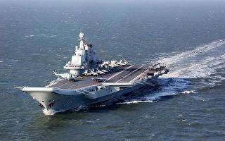 遼寧號進台海 國防部:二日晚已駛離