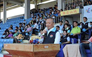苗栗县全民运动会 逾千选手参赛