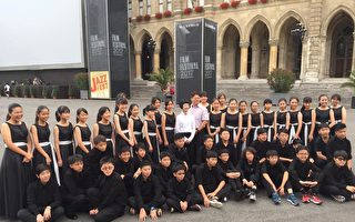 台湾勇夺维也纳青少年音乐比赛一金三铜
