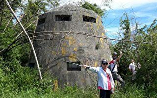 屏東萬丹、佳冬、新埤等鄉鎮有眾多二戰「被遺忘的碉堡群」,縣府將活化成為新景點。圖為萬丹新園交界的鯉魚山碉堡。(屏東縣文化處/提供)