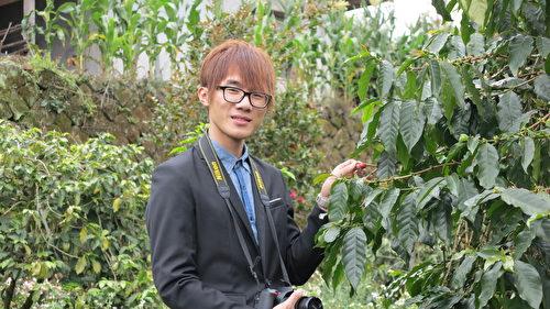 在自家莊園種出多次冠軍豆的郭志嘉指出,真正的台灣咖豆在國際上越來越受好評。(鄧玫玲/大紀元)