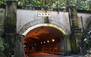 集集隧道改善照明   高壓鈉氣燈提升行車安全