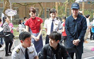 华航释80个培训机师职缺 17日公开征才