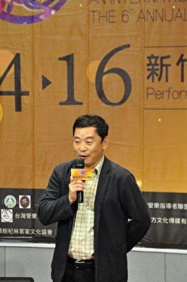 台湾管乐指导者联盟执行长黄健能致词。(赖月贵/大纪元)
