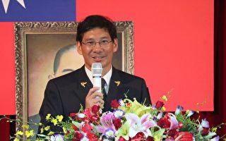 陈龙辉接任消防局长 林右昌:让基隆消防继续提升