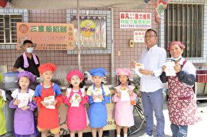 三星乡饼商标颁赠揭牌仪式。(三星乡公所 提供)