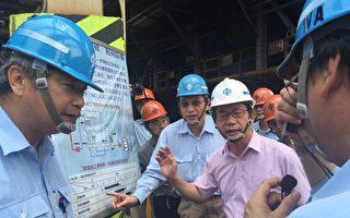中鋼改善燒結爐 台環署:減5成排放