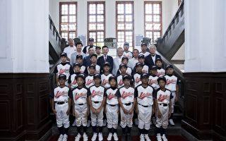 日本千叶县市原市长拜会   交流棒球文化