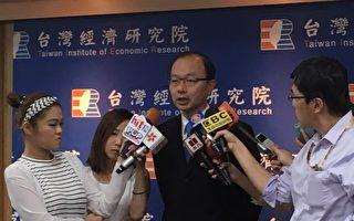 台经院微幅上修GDP 台湾经济陷僵局
