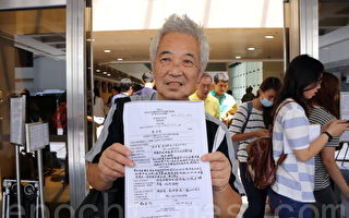 香港三市民入稟覆核一地兩檢