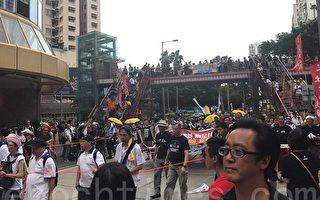 【七一遊行】政黨街站籲市民上街 促查梁振英