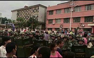 广东数百村民持续抗议建光伏项目 遭警镇压