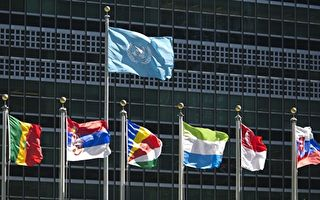39国批中共迫害人权 分析:遏共趋势已成