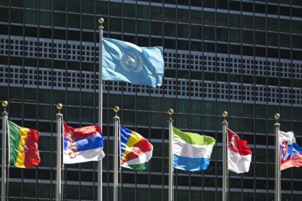39国批中共迫害人权 中共威胁多国被曝光