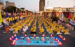 紐約720燭光夜悼 民眾高呼「支持法輪功」