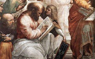 樂舞仙蹤(4)人神之際 中西和弦
