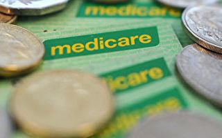 澳半数患者看病自掏腰包 北悉尼自付费最高