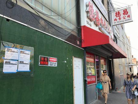 41大道的德昌食品法拉盛店,租下旁邊鋪面,擴大經營。