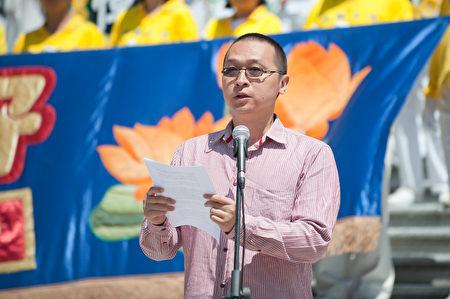 """图说:2017年7月16日,温哥华大纪元代表何坚,在""""720""""反迫害集会上发言。(摄影:大宇/大纪元)"""