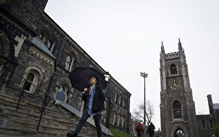 加国大学吸金 海外留学申请激增
