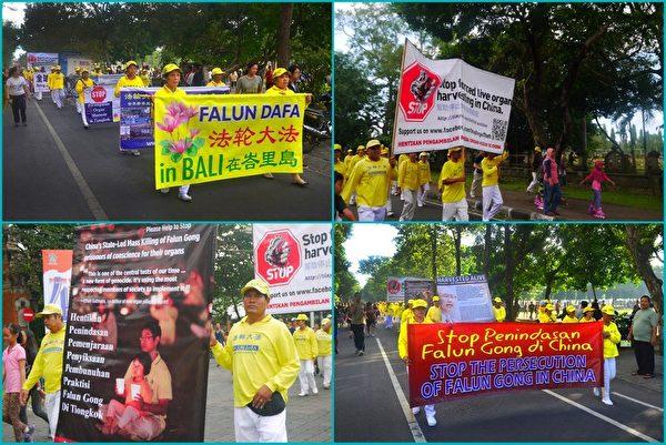 巴厘島法輪功學員反迫害遊行的條幅隊。(大紀元合成)