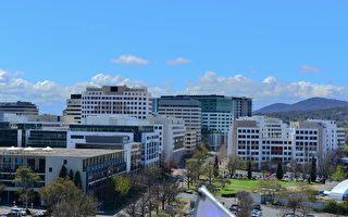 堪培拉商業地產吸引國際投資者