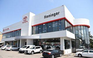 Heninger Toyota车行