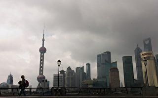 中共中央委员犯罪率奇高 大腐败始于江泽民