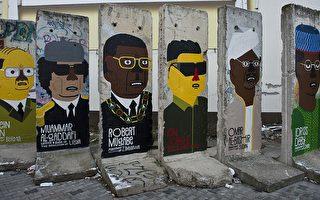 逃避制裁 朝鲜在非洲卖军火修设施建雕像