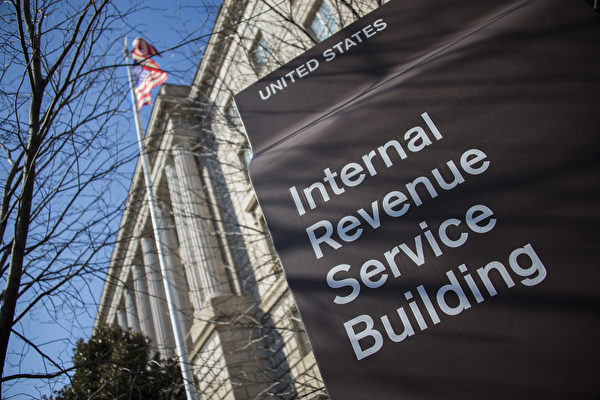 美議員提案 阻拜登讓國稅局監控個人銀行帳戶