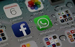 """大陆WhatsApp""""禁图令"""" 折射中共不安"""