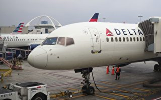 美國機票兩年來首次漲價