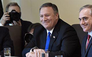 中情局局长:美长期最大安全威胁来自中共