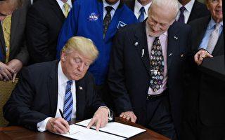 美登月宇航员:人类在2040年之前可登陆火星