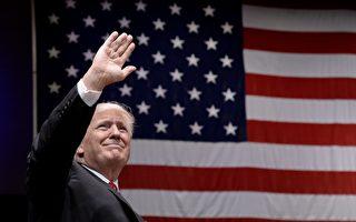 川普自由集會演講:就像巴頓 美國人崇拜神