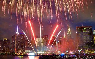 組圖:美國獨立日 紐約梅西煙花秀華麗登場