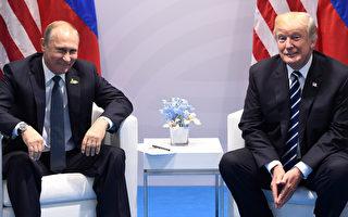 川普和普京首次會談 超時100分鐘 談了啥