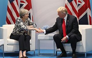 美國總統川普8日在德國漢堡出席G20峰會期間,與英國首相梅舉行雙邊會晤後表示,他在未來將訪問倫敦,美英關係最緊密。圖為川普與梅在會面中。 (Matt Cardy/Getty Images)