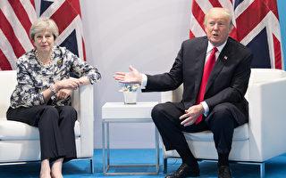 G20 英国首相收获了什么?1+3-1