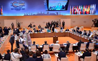 G20挑灯夜战消歧见 公报仅气候变化待议